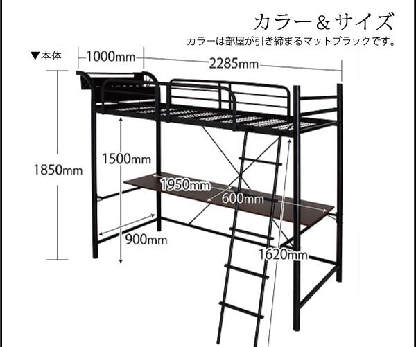 宮棚付きロフトベッド【Studio】ステューディオ:商品説明13