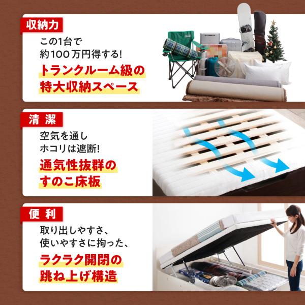 特大収納跳ね上げベッド【T-space】ティースペース:商品説明2