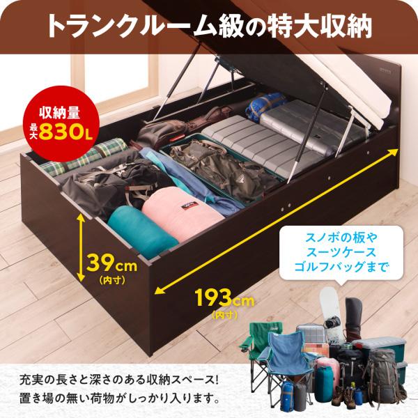 特大収納跳ね上げベッド【T-space】ティースペース:商品説明5