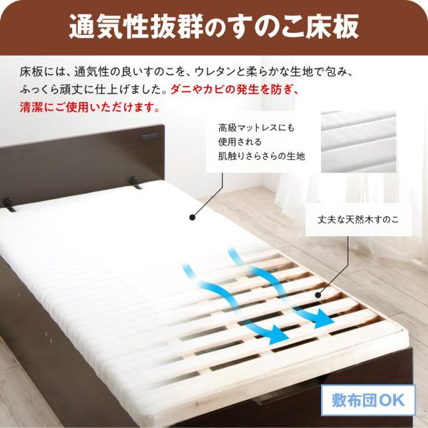 特大収納跳ね上げベッド【T-space】ティースペース:商品説明6