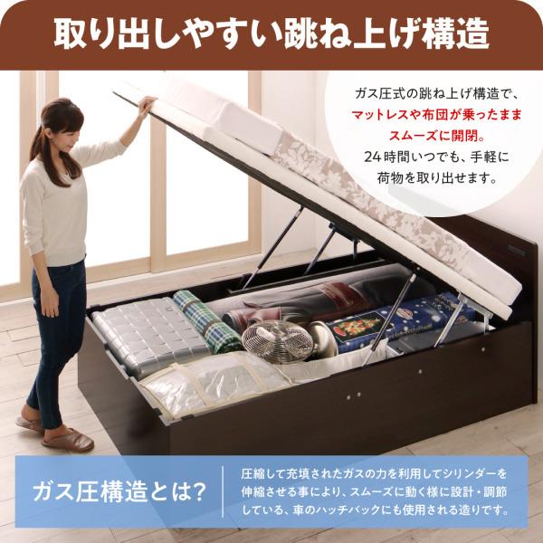 特大収納跳ね上げベッド【T-space】ティースペース:商品説明7