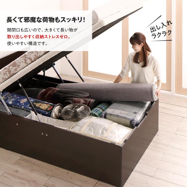 特大収納跳ね上げベッド【T-space】ティースペース:商品説明8