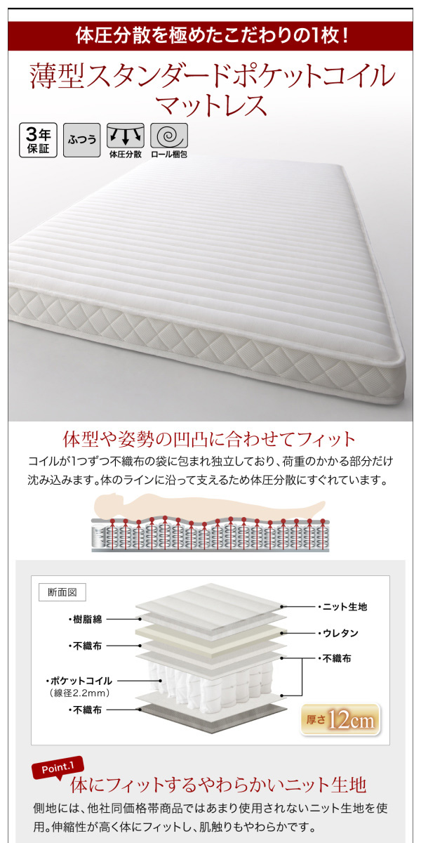 特大収納跳ね上げベッド【T-space】ティースペース:商品説明18