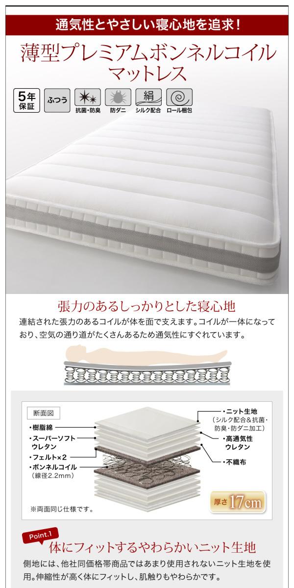 特大収納跳ね上げベッド【T-space】ティースペース:商品説明20