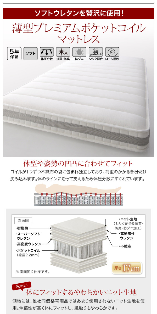特大収納跳ね上げベッド【T-space】ティースペース:商品説明22