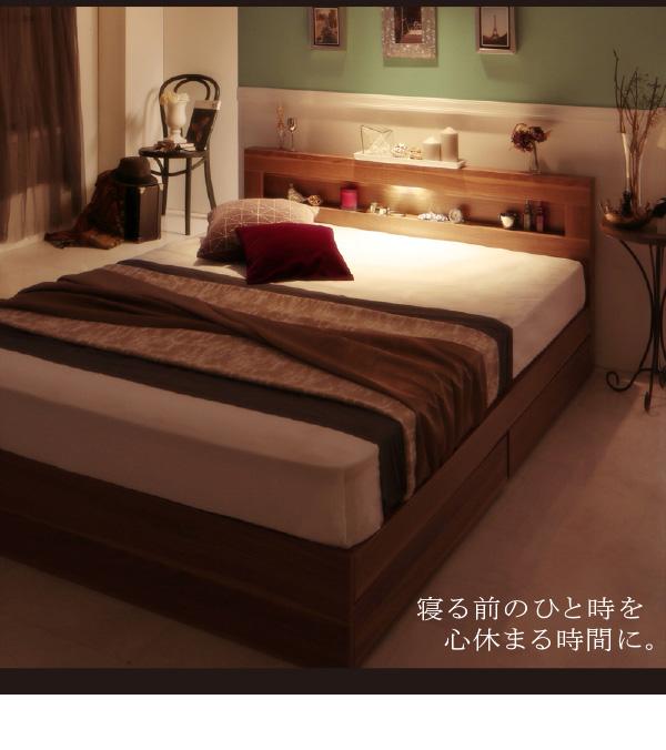 LEDライト・コンセント付き収納ベッド【Ultimus】ウルティムス:商品説明4