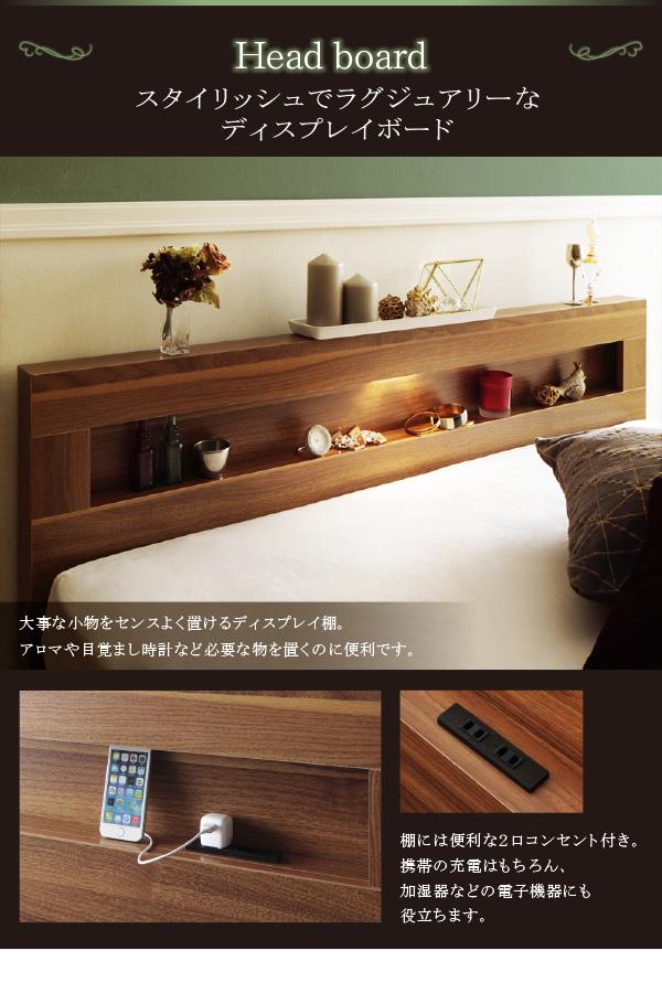 LEDライト・コンセント付き収納ベッド【Ultimus】ウルティムス:商品説明5