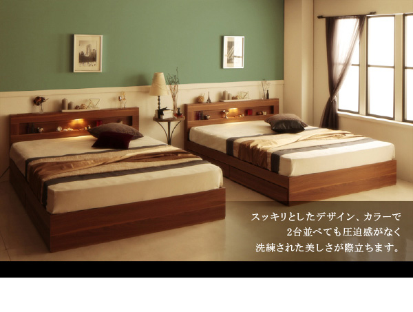 LEDライト・コンセント付き収納ベッド【Ultimus】ウルティムス:商品説明8