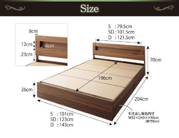 LEDライト・コンセント付き収納ベッド【Ultimus】ウルティムス:商品説明25