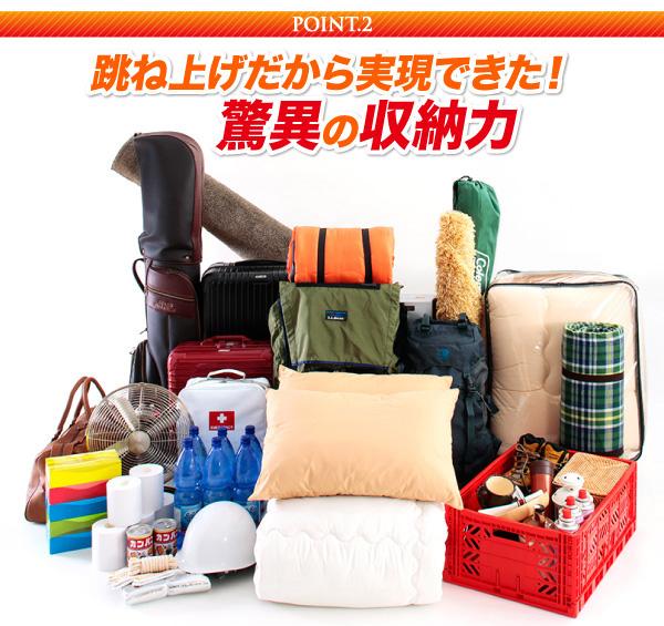 ガス圧式跳ね上げ収納ベッド【Begleiter】ベグレイター:商品説明9