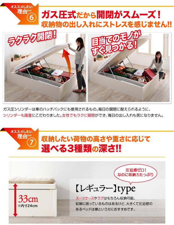 ガス圧式跳ね上げ収納ベッド【Begleiter】ベグレイター:商品説明12