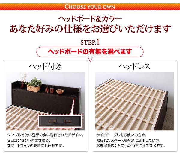 ガス圧式跳ね上げ収納ベッド【Begleiter】ベグレイター:商品説明20