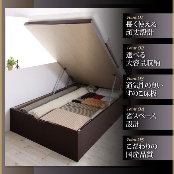 国産大容量跳ね上げ収納ベッド【BERG】ベルグ:商品説明2