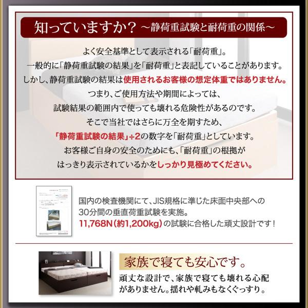 国産大容量跳ね上げ収納ベッド【BERG】ベルグ:商品説明4