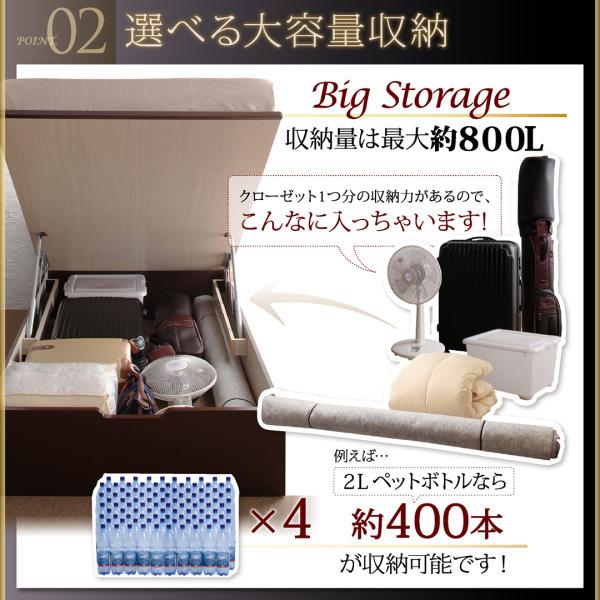 国産大容量跳ね上げ収納ベッド【BERG】ベルグ:商品説明5