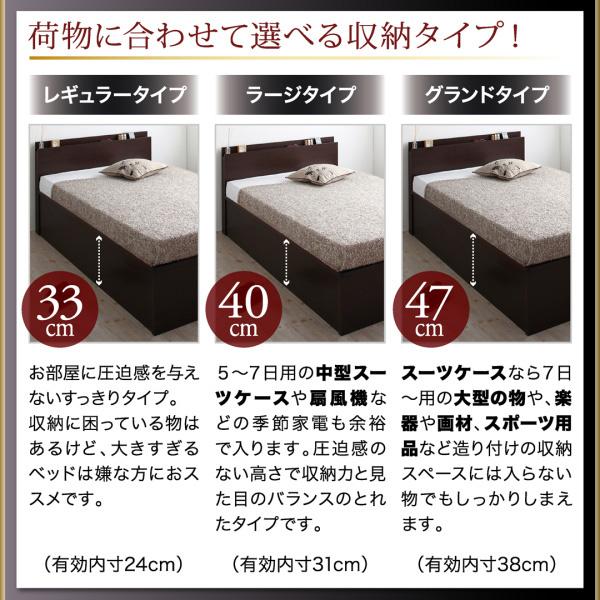 国産大容量跳ね上げ収納ベッド【BERG】ベルグ:商品説明6