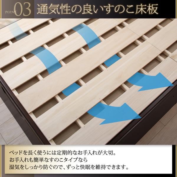 国産大容量跳ね上げ収納ベッド【BERG】ベルグ:商品説明8