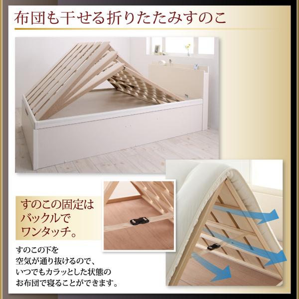 国産大容量跳ね上げ収納ベッド【BERG】ベルグ:商品説明9