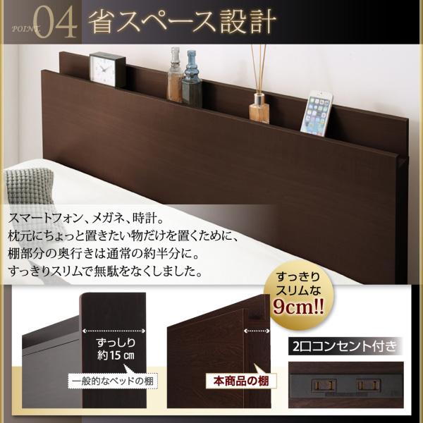 国産大容量跳ね上げ収納ベッド【BERG】ベルグ:商品説明10