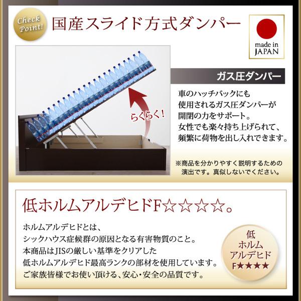 国産大容量跳ね上げ収納ベッド【BERG】ベルグ:商品説明12