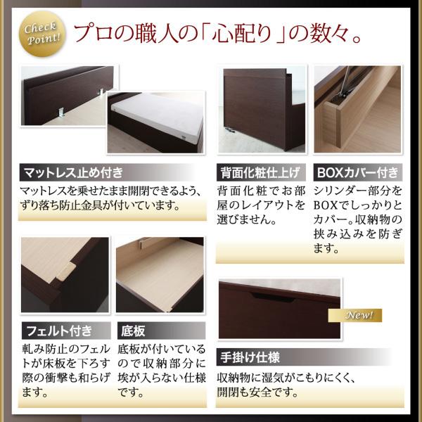 国産大容量跳ね上げ収納ベッド【BERG】ベルグ:商品説明13