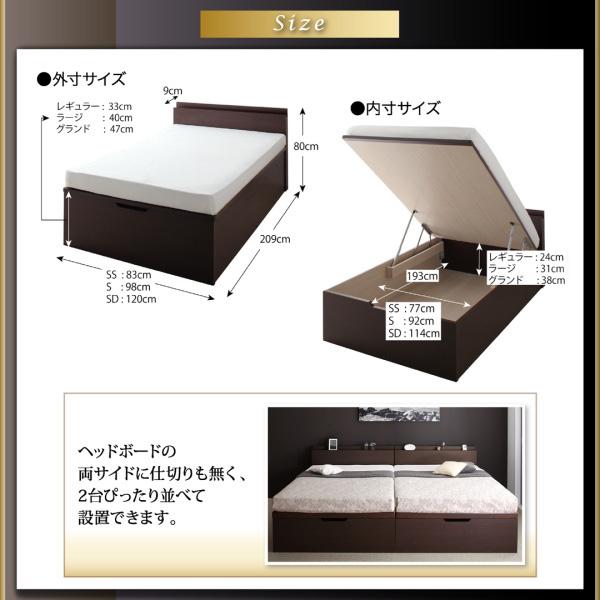 国産大容量跳ね上げ収納ベッド【BERG】ベルグ:商品説明14