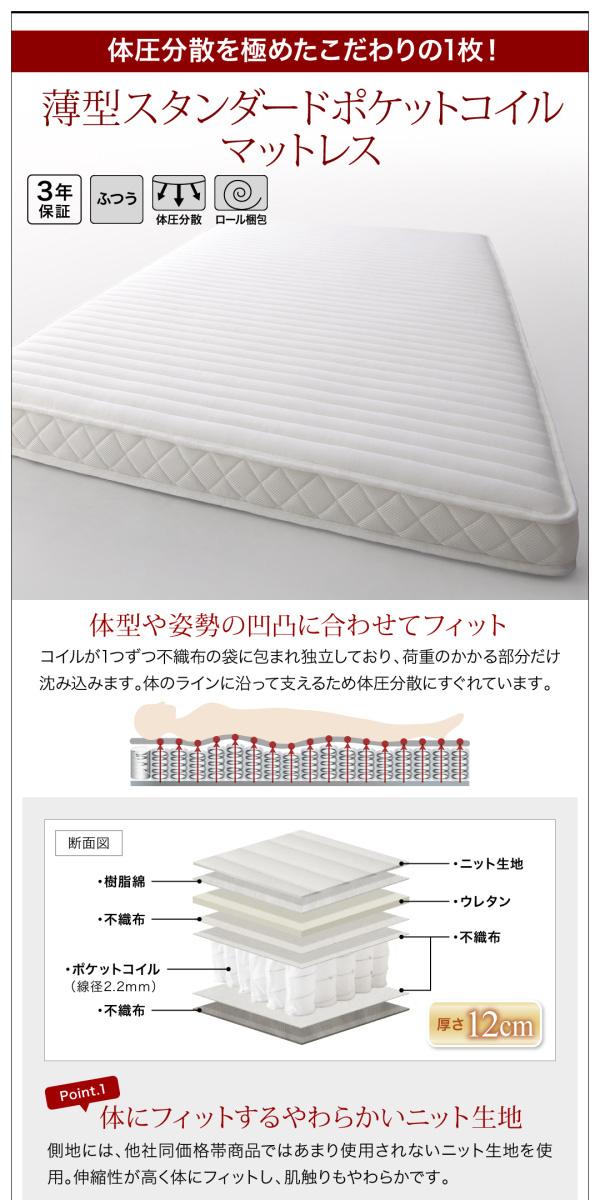 国産大容量跳ね上げ収納ベッド【BERG】ベルグ:商品説明19
