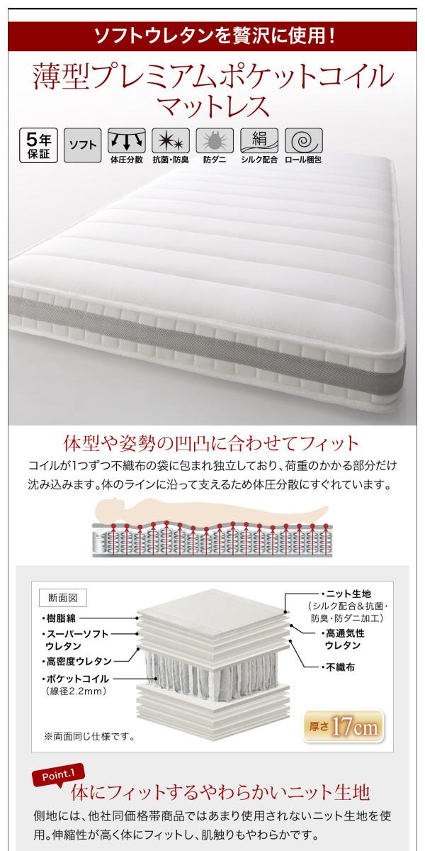 国産大容量跳ね上げ収納ベッド【BERG】ベルグ:商品説明23