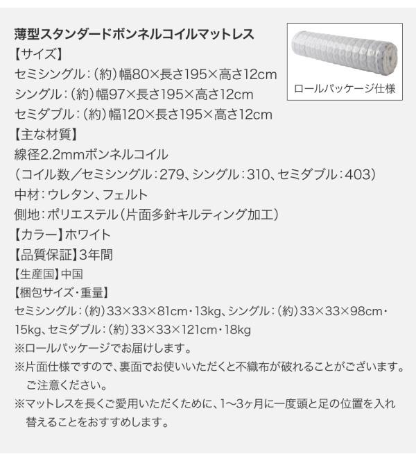 国産大容量跳ね上げ収納ベッド【BERG】ベルグ:商品説明35