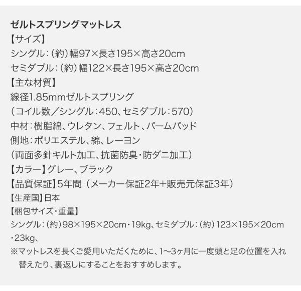 国産大容量跳ね上げ収納ベッド【BERG】ベルグ:商品説明41