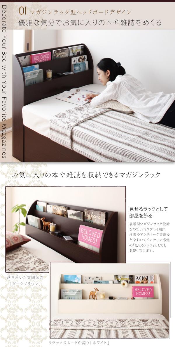 ガス圧式跳ね上げ収納ベッド【Blume】ブルーメ:商品説明3