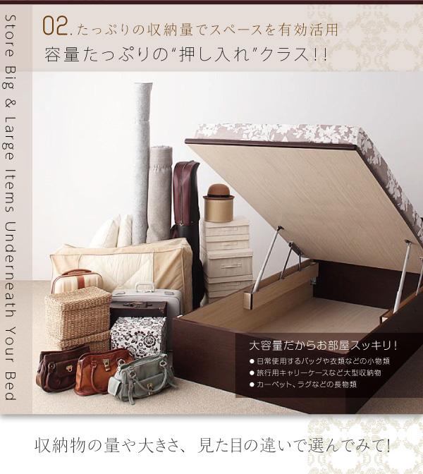 ガス圧式跳ね上げ収納ベッド【Blume】ブルーメ:商品説明5