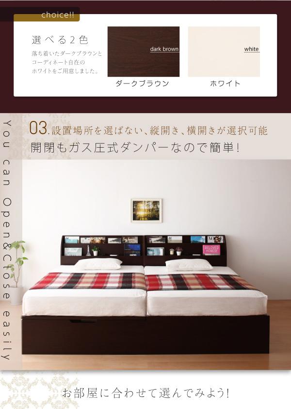 ガス圧式跳ね上げ収納ベッド【Blume】ブルーメ:商品説明7