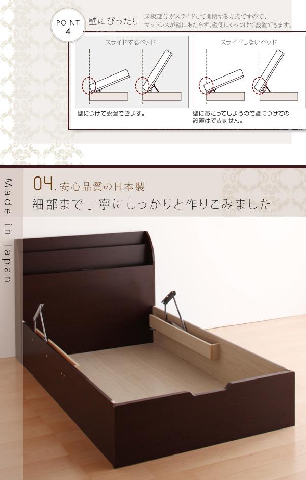 ガス圧式跳ね上げ収納ベッド【Blume】ブルーメ:商品説明10