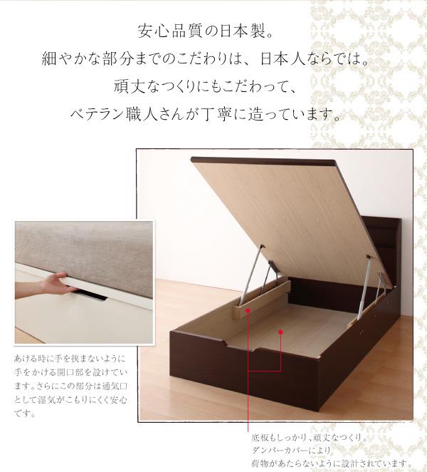 ガス圧式跳ね上げ収納ベッド【Blume】ブルーメ:商品説明11