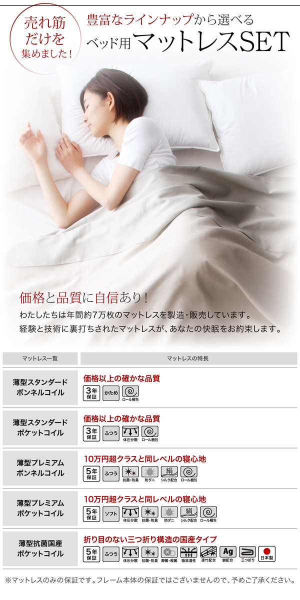 ガス圧式跳ね上げ収納ベッド【Blume】ブルーメ:商品説明13