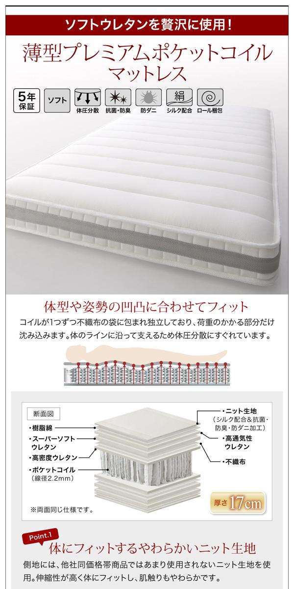 ガス圧式跳ね上げ収納ベッド【Blume】ブルーメ:商品説明21