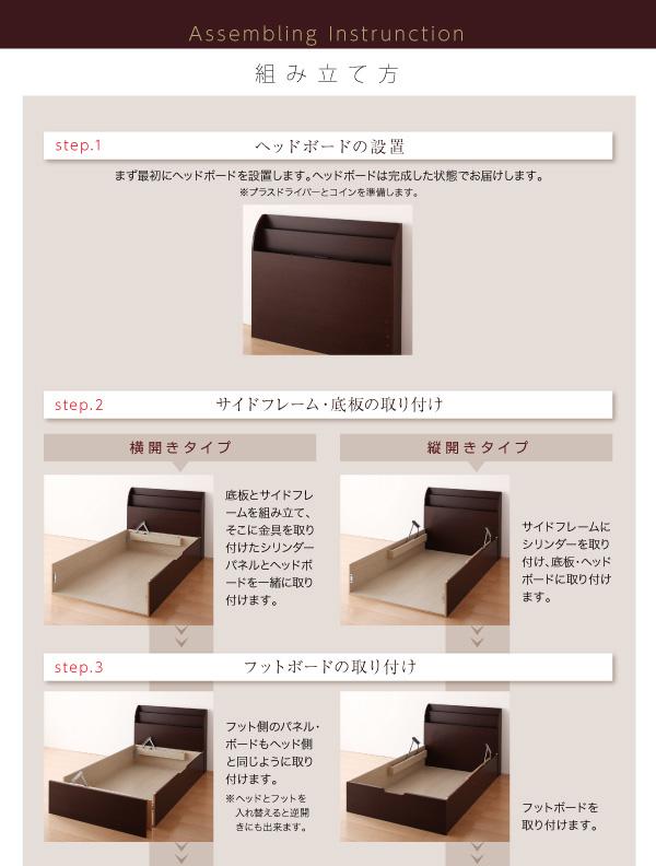 ガス圧式跳ね上げ収納ベッド【Blume】ブルーメ:商品説明31