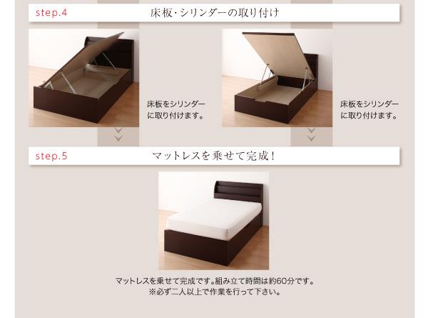 ガス圧式跳ね上げ収納ベッド【Blume】ブルーメ:商品説明32