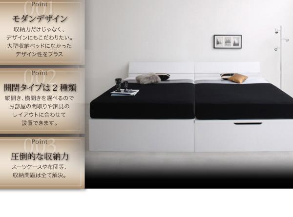 ガス圧跳ね上げ収納ベッド【Criteria】クリテリア:商品説明2