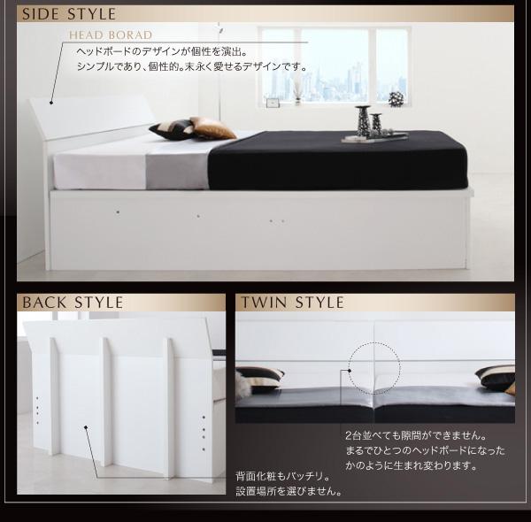 ガス圧跳ね上げ収納ベッド【Criteria】クリテリア:商品説明4