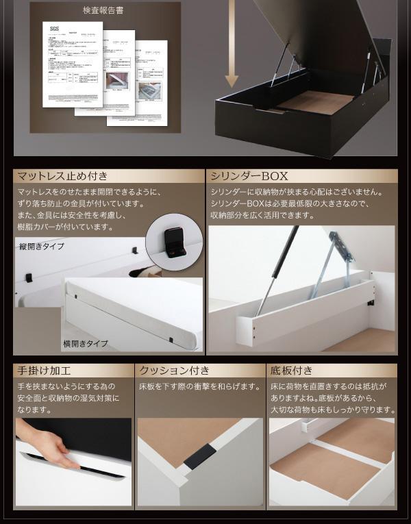ガス圧跳ね上げ収納ベッド【Criteria】クリテリア:商品説明12