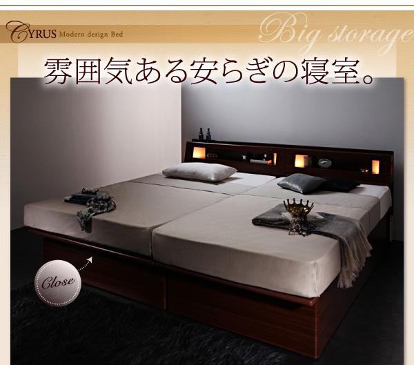 ガス圧式跳ね上げ収納ベッド【Cyrus】サイロス:商品説明3