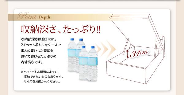 ガス圧式跳ね上げ収納ベッド【Cyrus】サイロス:商品説明7