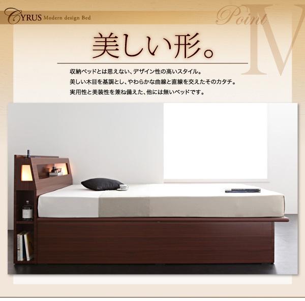 ガス圧式跳ね上げ収納ベッド【Cyrus】サイロス:商品説明17