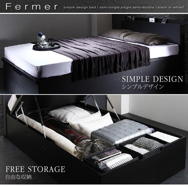 跳ね上げ式ベッド【Fermer】フェルマー:商品説明2
