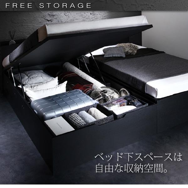 跳ね上げ式ベッド【Fermer】フェルマー:商品説明3