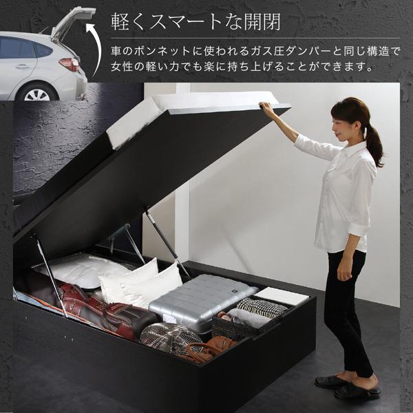 跳ね上げ式ベッド【Fermer】フェルマー:商品説明5