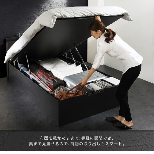 跳ね上げ式ベッド【Fermer】フェルマー:商品説明6