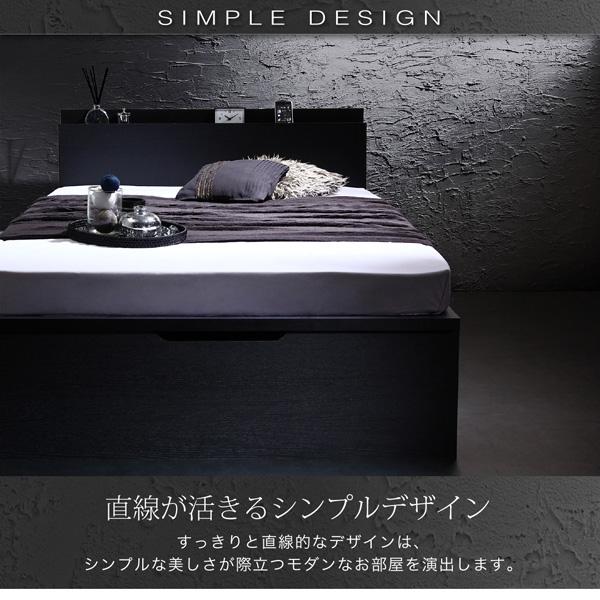跳ね上げ式ベッド【Fermer】フェルマー:商品説明7